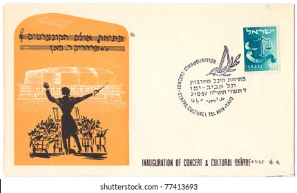 ISRAEL - CIRCA 1957: An old used Israeli envelope (campaign poster) and stamp issued in honor of the Inauguration of the Tel Aviv - Jaffa Concert and Cultural Centre, series, circa 1957