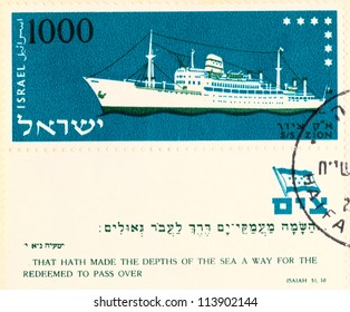 """ISRAEL - CIRCA 1958: An old used Israeli postage stamp, of the series""""Navigation - ships of different periods"""", with inscription """"ZIM S/S Zion""""; series, circa 1958"""