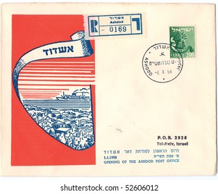 """ISRAEL, CIRCA 1958: Vintage envelope and stamp in honor of the Opening of the Ashdod Post Office with inscription """"Opening of the Ashdod Post Office"""", series, circa 1958"""