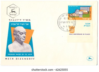 "ISRAEL - CIRCA 1959: An used old envelope (campaign poster) showing the portrait of the first mayor of Tel Aviv Meir Dizengoff with inscription ""50th Anniversary of Tel Aviv"", series, circa 1959"