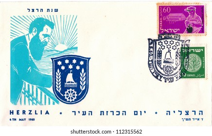 """ISRAEL, CIRCA 1960: Old Israeli envelope and stamps issued in honor of the creation  Herzliya city with portrait of Theodor Herzl and inscription """"Herzliyya Became a City"""", series, circa 1960"""