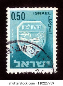 ISRAEL - CIRCA 1960: A stamp printed in Israel, shows coat of arms of Rishon le Zion, Israel, series, circa 1960