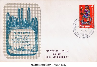 ISRAEL, CIRCA 1961: One old envelope issued in honor of the Post Office Opening on the Board of m.s Moledet. With an inscription and illustrations. Printed in Israel. Series, circa 1961.