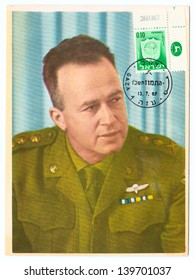 "ISRAEL - CIRCA 1967: An old used maximum card showing portrait of an Israeli military leader, general, and politician Yitzhak Rabin with inscription ""Yitzhak Rabin. Israel. 1967"", series, circa 1967"