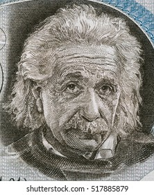ISRAEL - CIRCA 1968: Albert Einstein portrait on Israel 5 pounds banknote closeup. Theoretical physicist, general theory of relativity author, Nobel Prize winner