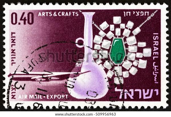 Israel Circa 1968 Stamp Printed Israel Stock Photo (Edit Now