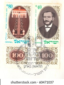 """ISRAEL, CIRCA 1970: Vintage stamps in honor of 100 Anniversary of first modern Jewish agricultural settlement with inscription """"100th Anniversary of Mikveh Israel. Charles Netter"""", series, circa 1970"""