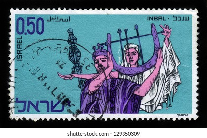 ISRAEL - CIRCA 1971: A stamp printed in ISRAEL shows scenes from theatrical performances: Inbal Dance Theatre - ''A Psalm of David'', circa 1971