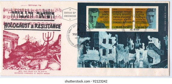 """ISRAEL  - CIRCA 1983:  An old used Israeli envelope (campaign poster) and stamp issued in memory of Holocaust & Resistance with inscription """"Destroyed Synagogue at Ghetto Warsaw """", series, circa"""