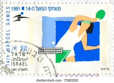 ISRAEL - CIRCA 1991: stamp printed in Israel, shows ping pong, circa 1991