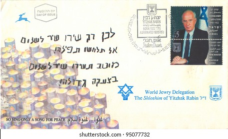 "ISRAEL - CIRCA 1995:  An old used Israeli envelope and stamp issued in honor of  Prime Minister of Israel Yitzhak Rabin with portrait and inscription "" Yitzhak Rabin 1922 - 1995""; series, circa 1995"