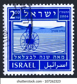 "ISRAEL - CIRCA 2006: An Israeli postage stamp - series - Bezalel Academy of Arts And Design Centennial with inscription: ""Bezale's Centenary , Academy of Arts and Design Jerusalem""; series, circa 2006"