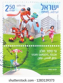 """ISRAEL, CIRCA 2010. One old used postage stamp issued in honor of the Holon Municipality project """"Fairy Gardens"""". Series, circa 2010."""