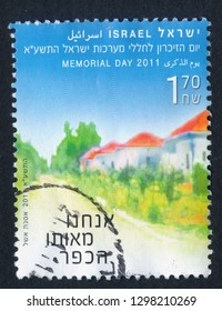 ISRAEL - CIRCA 2011: An old used Israeli postage stamp issued in honor of the Memorial Day 2011; series, circa 2011