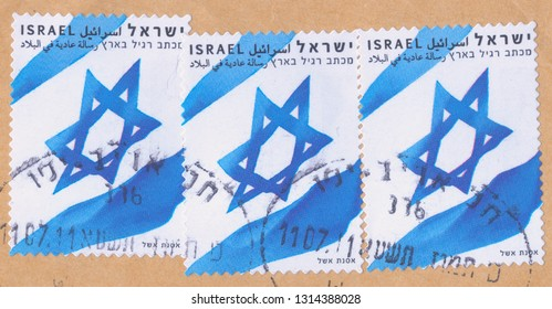 ISRAEL - CIRCA 2011: Three old used Israeli Postage stamps issued in honor of the Jewish Independence Day 2011 showing Flag Israel with inscription in Hebrew, Arabic and English; series, circa 2011