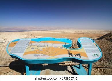 israel dead sea salt desert of Negev mars middle east