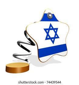 Israel Flag Spring Banner