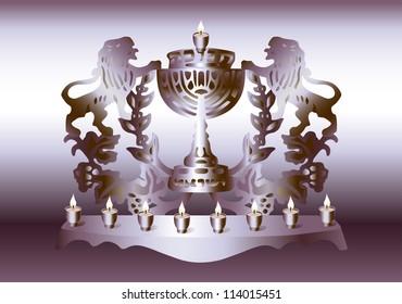Israel Hanukkah Menorah.