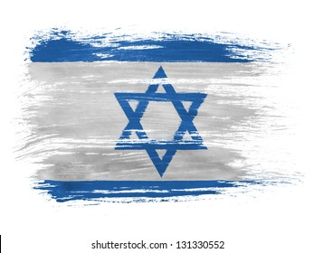 Israel. Israeli flag  on white background