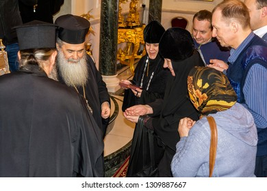 Israel / Jerusalem - 03/23/2016: A group of Orthodox Christians at the reception of the Patriarch of Jerusalem Theophilus III.