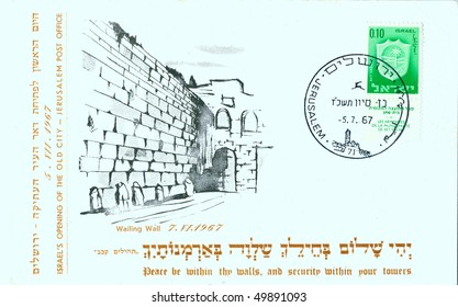 "ISRAEL, JERUSALEM - CIRCA 1967: Vintage postcard in honor of  Opening  the Jerusalem Post Office with inscription ""Israel's Opening of the Old City - Jerusalem Post Office"", series, circa 1967"
