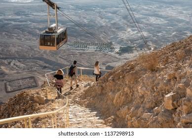 Israel Masada hiking track