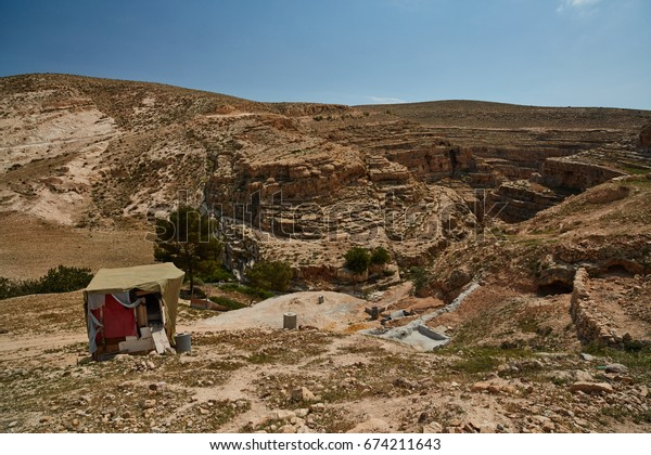 Israel mountain view