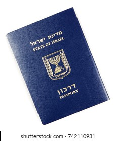 Israel passport on the white
