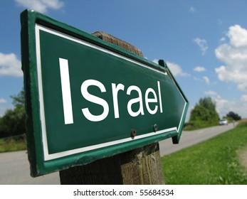 ISRAEL road sign