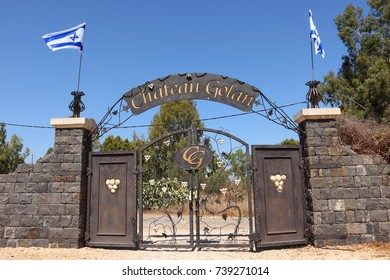ISRAEL - SEPT 18, 2017 : Gate to Chateau Golan Winery is one of most extravagant Israel's winery. It produces complex and elegant wines ( Winemaker Uri Hetz).  Southern Golan Heights