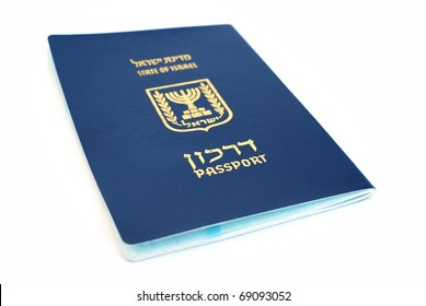 Israel sitizen passport isolated on white background