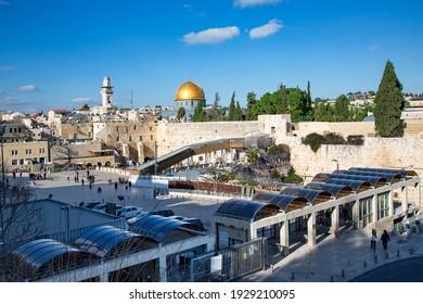 ISRAEL, TEL AVIV, FEBRUARY, 2018 - Guarded entrance to the Western Wall in Jerusalem