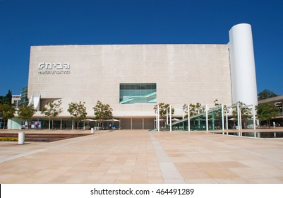 Israel: view of the Habima Theatre on September 4, 2015. The Habima Theatre, in Habima Square, is the national theatre of Israel and one of the first Hebrew language theatres