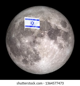 Israeli first lunar lander Beresheet spacecraft successful first maneuver around the moon.Flag Israel on the moon.Elements of this image furnished by NASA