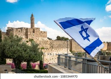 Israeli flag with David tower , Jerusalem , Israel