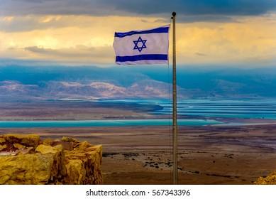 Israeli flag at Masada Fortress, Dead Sea