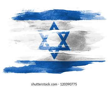 The Israeli flag painted on white paper with watercolor