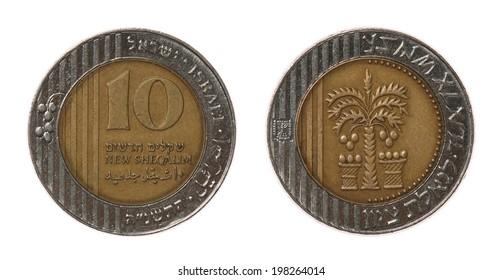 Israeli new shekel coins isolated on white