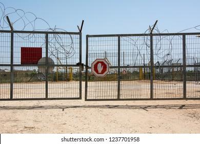 Israeli Palestine border gate checkpost