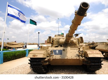 Israeli tank on display in a military base