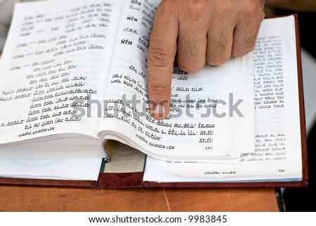 Israelite Who Reads Prayerbook Western Wall Stock Photo