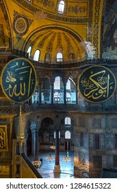 Istambul , Turkey - February 20, 2013: The interior of the Hagia Sophia Basilica, former an Ortodox cathedral later a mosque and now a museum