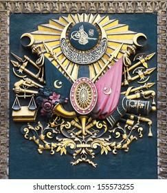 ISTANBUL - AUG 31 : The Grand Bazaar Entrance - Ottoman Empire Symbol on August 31, 2013, Istanbul, Turkey.