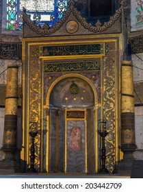 ISTANBUL - MAY 01, 2014: Interior Hagia Sophia, Aya Sofya museum in Istanbul. Hagia Sophia is a former Orthodox basilica, later a mosque and now a museum on May 01, 2014 in Istanbul, Turkey.