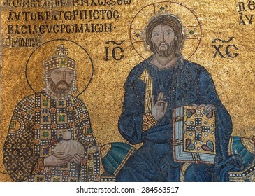 ISTANBUL - MAY 17, 2014 - Christ enthroned, flanked by Constantine IX Monomachus, husband of Empress Zoe,  Byzantine mosaic in the gallery of  Hagia Sophia  in Istanbul, Turkey