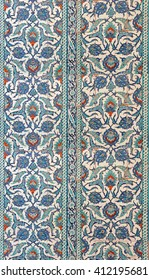 ISTANBUL - MAY 17, 2014 - Intricate Iznik mosaic tile work    in Istanbul, Turkey