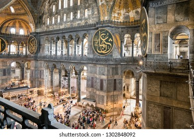 Istanbul - May 25, 2013: Inside the Hagia Sophia or Aya Sofya in Istanbul, Turkey. It is a top landmark of Istanbul. Panorama of the old Hagia Sophia interior. Greatest Byzantine monument in Istanbul.