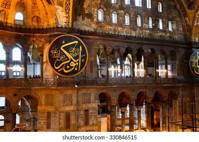 ISTANBUL - November 30: Interior view of Haghia Sophia, Istanbul, Turkey, November 30, 2014