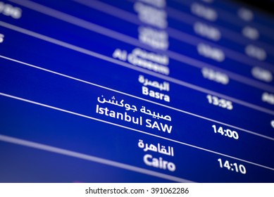 Istanbul saw written blue board in the airport.