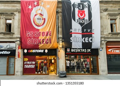 Istanbul, Turkey - 04 22 2016: Galatasaray and Besiktas football shops in Istanbul. Rivals football team in the same street in Istanbul, Turkey